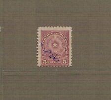 PARAGUAY: splendido francobollo