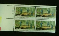 Sc # 2037 BLK OF 4 -  20 ct CIVILIAN CONSERVATION CORP, 50TH ANNIVERSARY