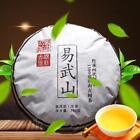 100g Chinese Raw Puer Tee Pu-erh Yunnan Pu-erh Tee Puer Premium Pu-erh Tee Pu'er