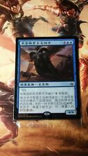 MTG Hour of Devastation S. Chinese SEALED Promo FOIL Unesh, Criosphinx Sovereign