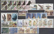 REPUBLIEK SURINAME JAARGANG 1998 - POSTFRIS COMPLEET