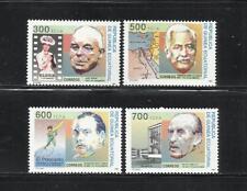 GUINEA ECUATORIAL. Año: 1994. Tema: ANIVERSARIOS.