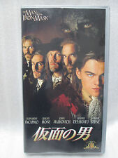 The Man in the Iron Mask - Leonardo DiCaprio  Japanese original VHS
