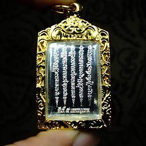 Beautyful Yan HAH-TAEW,Maha Samret by AjarnNoo Kanpai Best of Ma-Ha-Yan,amulet#2
