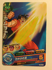 Dragon Ball Heroes HG5-21
