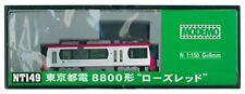 """MODEMO N gauge NT149 Tokyo Toden 8800 form """"Rose Red"""""""