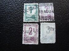 FRANCE - timbre yvert et tellier colis postaux et autres n° 1 2 3 obl (A16)stamp