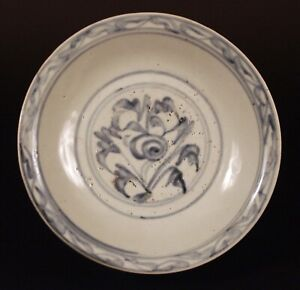 Ming dynasty Swatow Blue and White Plate