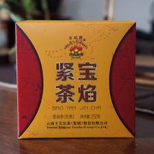 Bao Yan Jin Cha * Xiaguan Mushroom Tuo Cha Raw Sheng Pu Erh Pu Er Tea 250g 2014