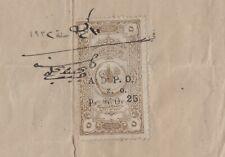 Ottoman Syria Lebanon Beyrouth Receipt Document ADPO Stamps 1922