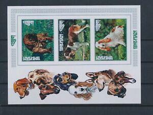 LO10442 Bhutan pets animals dogs imperf sheet MNH