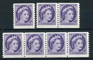 Weeda Canada 347ii F/VF MNH coil single, pair & strip of Hibrite paper CV $210