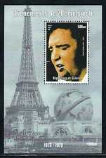 Guinea - 1998 Mini Sheet MNH Tribute to Elvis Presley Paris Eiffel Tower