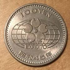 Japan Year 45 (1970) 100 Yen, Y-83, Nice UNC, Osaka Expo '70 (#j1)