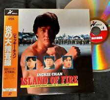 JACKIE CHAN ISLAND OF FIRE JAPAN HERALD LASER DISC w/OBI
