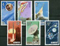 VR China Nr. 2046 - 2051 ** T.107 MNH postfrisch Raumfahrt 1986