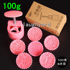 2016 New version pink exquisite Round Moon Cake Mold 100g 1 MOLD 6 Stamps