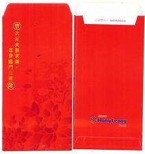 Ang pow red packet Hong Leong Bank 2 pcs 2012 new