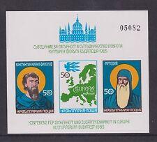 UMM MNH STAMP SHEET BULGARIA EUROPEAN SECURITY CONFERENCE 1985 IMPERFORATE 05082