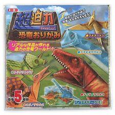 Japanese Origami Paper Kit - Dinosaurs S-3624