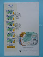 computer post office services FDC booklet stamp day 1990