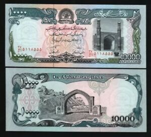 AFGHANISTAN 10000 Afghanis, 1993, P-63, UNC World Currency