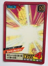 Dragon ball Z Super battle Power Level 129