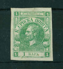 Serbia 1868 Prince Michael 1p green imperforate stamp. Mint. Sg N19