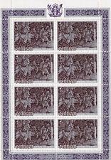 (39608) Penrhyn MNH Christmas Flight into Egypt Minisheet 1976 Unmounted mint