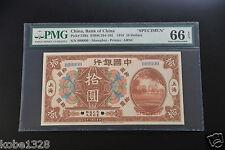 """China 1918 P#53Bs ,10 Dollars / PMG66 EPQ Very rare """"Specimen"""" note, S/N 000000"""