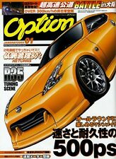 [BOOK] Option 1/2009 Nissan R35 GT-R R34 R33 R32 Japan JDM tuning magazine