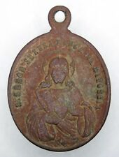 Ancient Bronze Medallion Pendant ''Sacred Heart of Jesus''