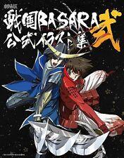 Sengoku Basara The Movie -TheLastParty- Official Illustration Art Book #2