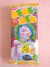 Kracie Nerunerunerune Grape Japanese Candy Making Kit Popin Cookin Neru Neru New