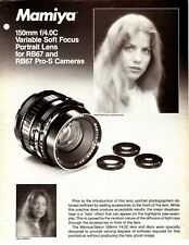 MAMIYA RB67 150mm f/4.0C VARIABLE SOFT PORTRAIT LENS BROCHURE FLYER