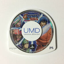 USED PSP Disc Only Toriko Gourmet Survival 2 JAPAN Sony PlayStation Portable