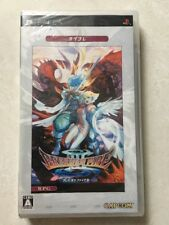 Playstation Portable PSP - Breath Of Fire III (Japan) Brand new