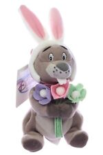 """Winnie the Pooh EASTER GOPHER 8"""" Official Disney Store Plush Figure"""