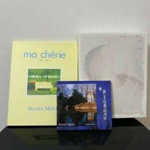 Malice Mizer CD VHS video set ma cherie Bel air GACKT Mana Kami Yuki Japan