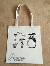 Studio Ghibli My Neighbour Totoro (Anime Film) Natural Tote Canvas Shopper Bag