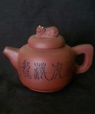 Vintage Chinese Yixing small red clay teapot