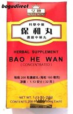 Royal King Bao He Wan (Digestive Problem Gastric Acid, Bloating & Gas 保和丸 200 ct