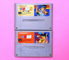 1107 YU YU HAKUSHO 1 2 Set Nintendo Super Famicom Japanese Game SNES SFC USED