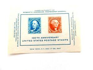 US #948 Souvenir Sheet Mint/NH/VF Centenary In'tl. Philatelic Show, 1947