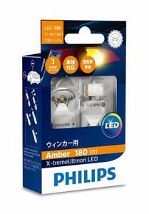 Philips turn signal LED bulb T20 (WY21W) Amber 180lm 12V 5.5W Extreme Artinon