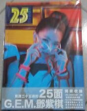 G.E.M. Tang: 25 looks EP (2016) HONG KONG CD & PHOTOBOOK & POSTCARDS & STICKER