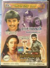 Raasamagan / Vellaiya Devan (Tamil DVD) (Pyramid) (English Subtitles)