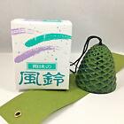 Kotobuki Japanese Wind Chime Cast Iron Green Pine Cone (L) Made in Japan 485-313