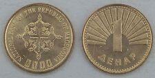 Macedonia/Macedonia 1 denari 2000 p27 unz.