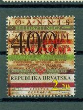 ARTE ANTICA - ANTIQUE ART CROATIA 1994